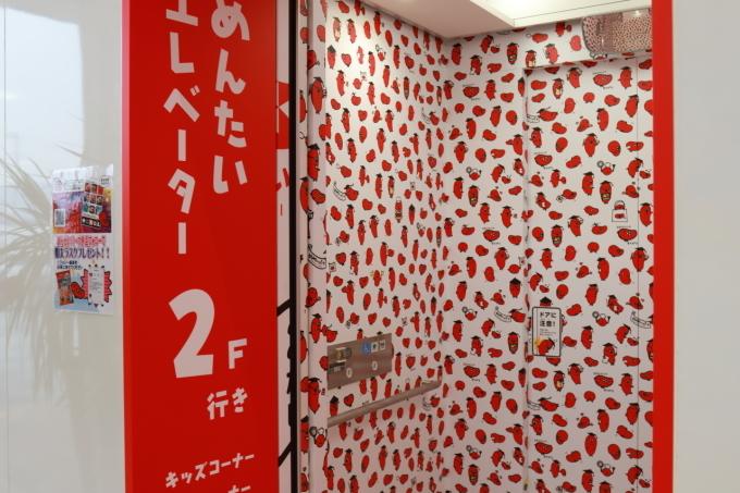 【めんたいパーク伊豆】西伊豆旅行 - 1 -_f0348831_08052451.jpg