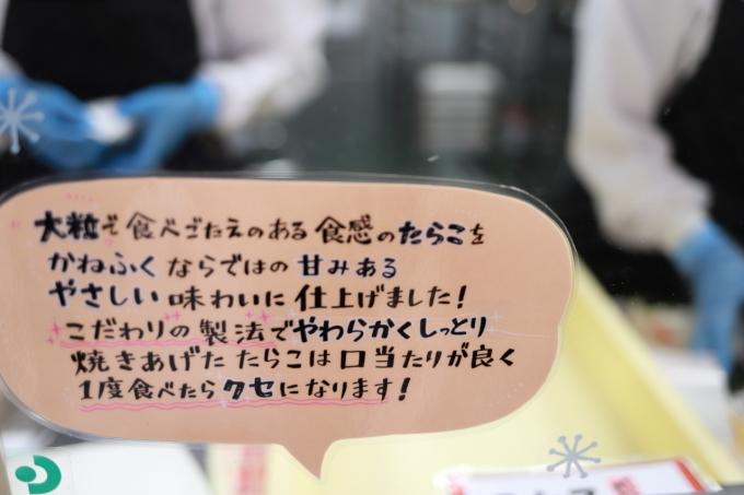 【めんたいパーク伊豆】西伊豆旅行 - 1 -_f0348831_08053555.jpg