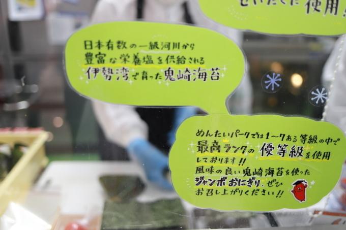 【めんたいパーク伊豆】西伊豆旅行 - 1 -_f0348831_08054235.jpg