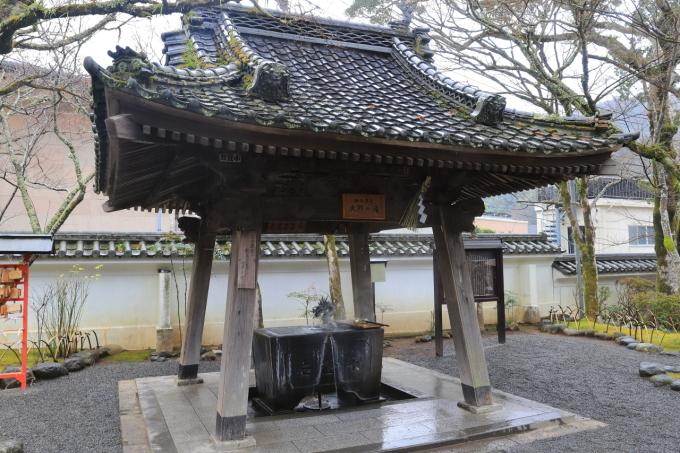【修善寺】西伊豆旅行 - 2 -_f0348831_08060205.jpg