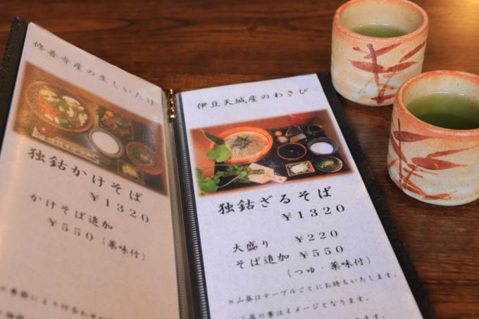 【日枝神社】「独鈷そば大戸」 西伊豆旅行 - 3 -_f0348831_08064209.jpg