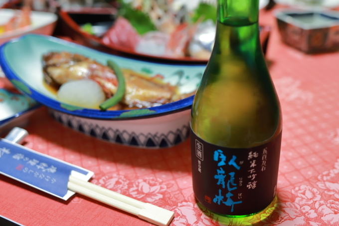 宿のお料理 西伊豆旅行 - 5 -_f0348831_08071327.jpg