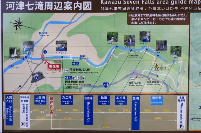【河津七滝 part 1】西伊豆旅行 - 7 -_f0348831_08081689.jpg