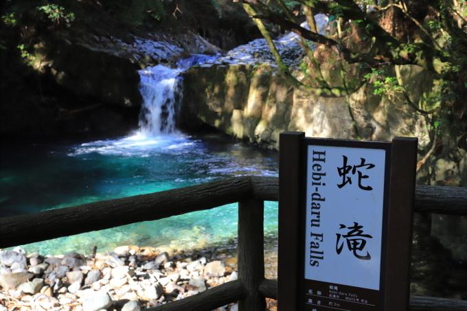【河津七滝 part 1】西伊豆旅行 - 7 -_f0348831_08082206.jpg