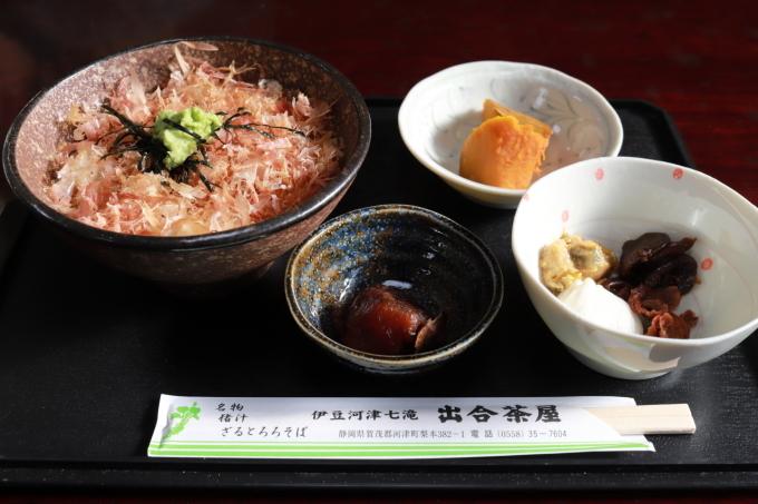 【河津七滝 part 2】西伊豆旅行 - 8 -_f0348831_08090187.jpg
