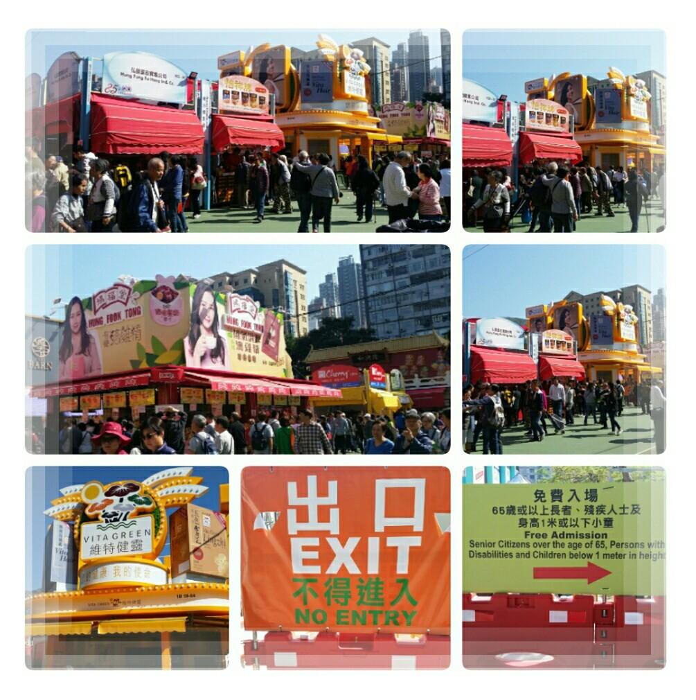 2019年12月 いつもと変わらない香港旅行♪【その2】_d0219834_19233515.jpg