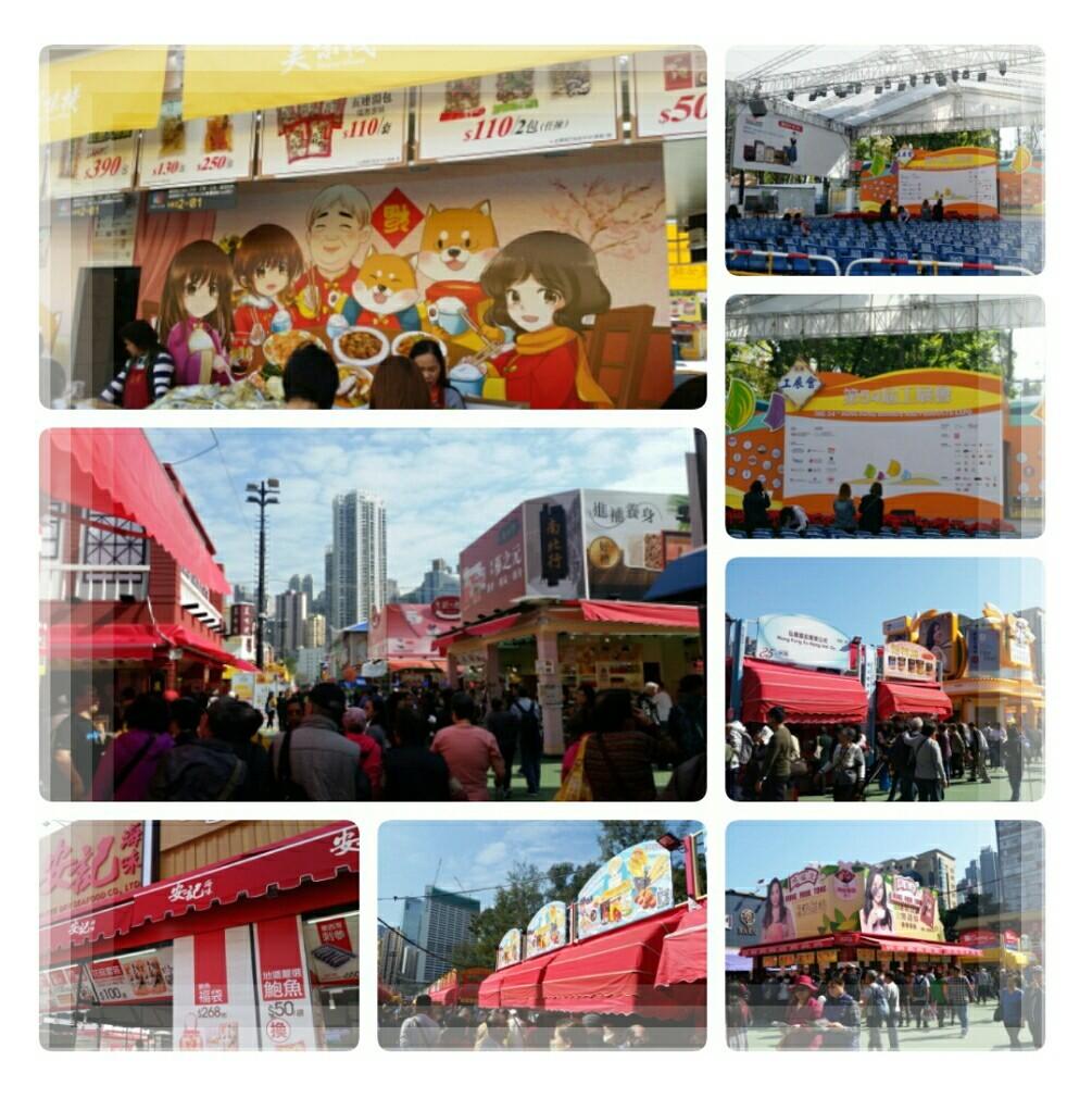 2019年12月 いつもと変わらない香港旅行♪【その2】_d0219834_19233594.jpg