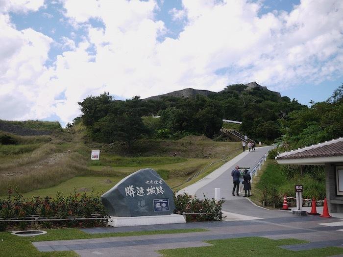 沖縄冬至越えの旅8 世界遺産 勝連城跡へ_e0359436_10002603.jpeg