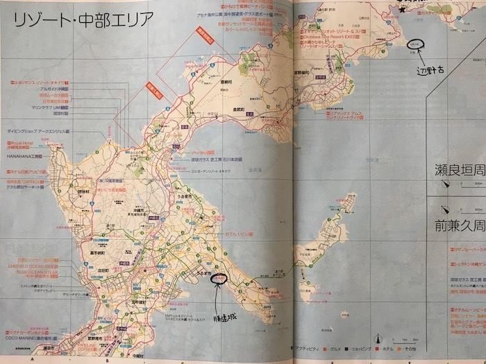 沖縄冬至越えの旅8 世界遺産 勝連城跡へ_e0359436_10003304.jpeg
