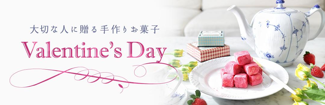 レシピ【混ぜるだけ!濃厚チョコレートカップケーキ】_a0165538_18441305.jpg
