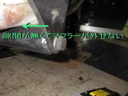 BMW  K1200RS+EML サイドカー(クラッチレリーズとクラッチ板の交換)_e0218639_10140795.jpg