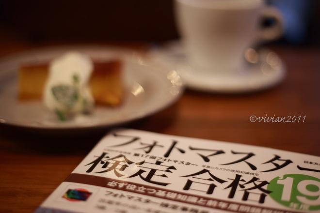 自家焙煎珈琲 かめとかめ ~2020年のカフェはじめ~_e0227942_22072997.jpg