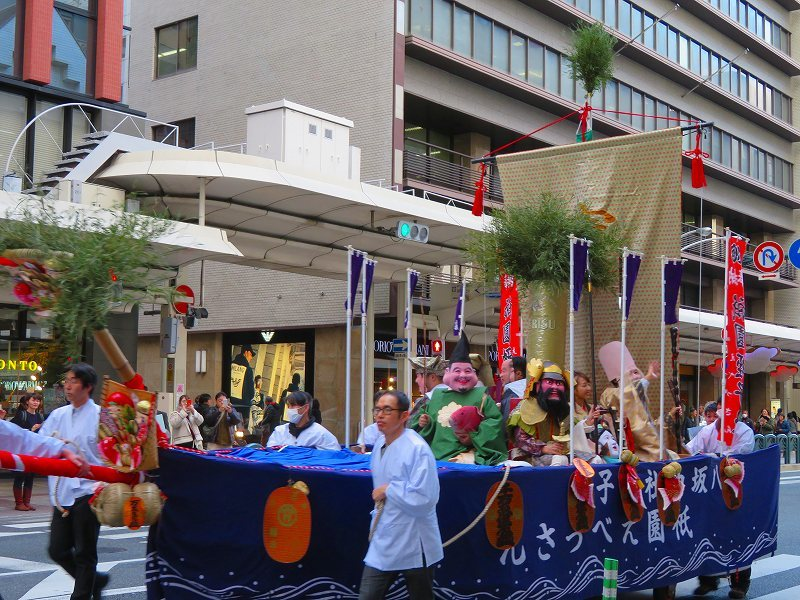 八坂戎子社(祇園えべっさん)戎子船巡行20200109_e0237645_23111446.jpg