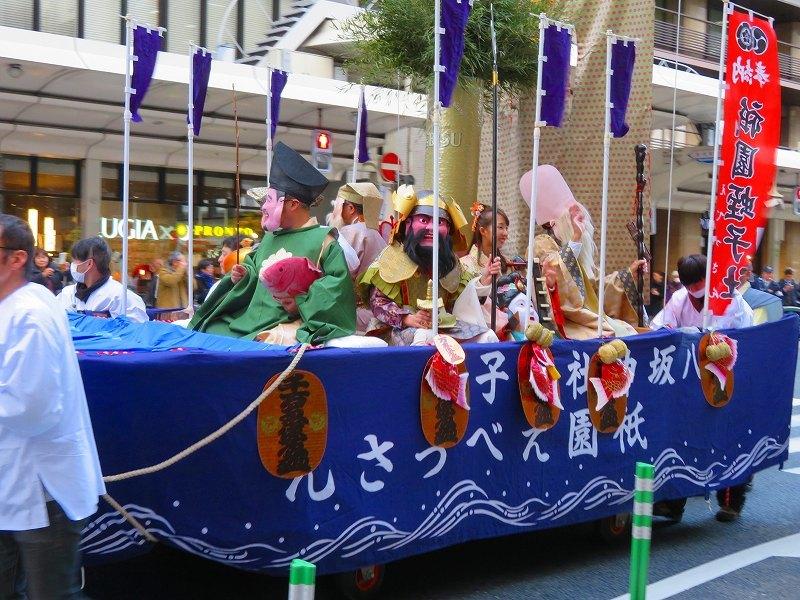 八坂戎子社(祇園えべっさん)戎子船巡行20200109_e0237645_23122168.jpg
