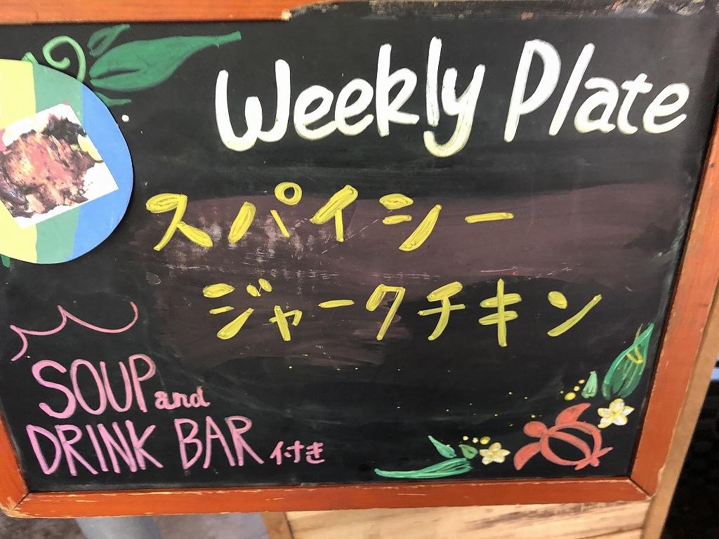 Aloha Table@大崎_a0384046_21054709.jpg