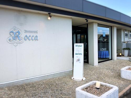 Rocca (ロッカ)_e0292546_17335728.jpg