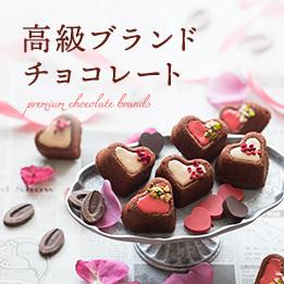 ショコラショー スティックレシピ cottaさんスイーツ _d0034447_13384146.jpg