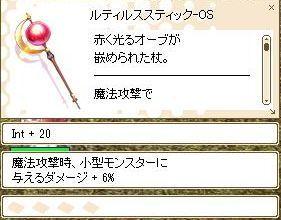 噂のオースシリーズ_a0255849_00445889.jpg