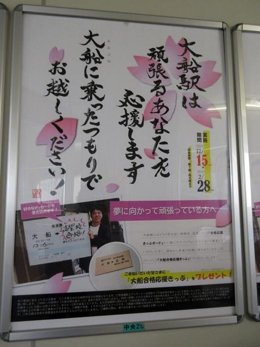 【今日のハーフ富士山とサミットストアでお買い物】唐辛子系_b0009849_16245409.jpg