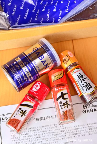 1月11日 土曜日 豆乳豆腐のわさび餡掛け_b0288550_13073203.jpg