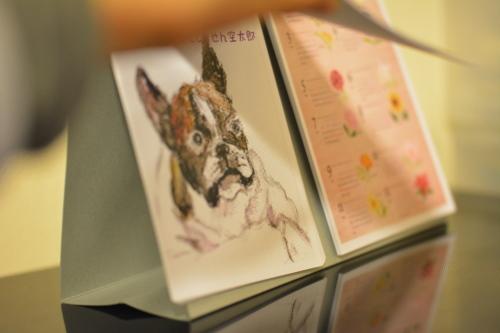 空太郎ブツブツ独り言カレンダー(絵)プレゼント_b0307951_23070897.jpg
