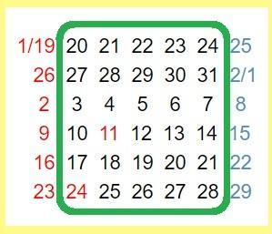 1月と2月のナンバーズ4を一緒に当てませんか?_f0070359_23355260.jpg