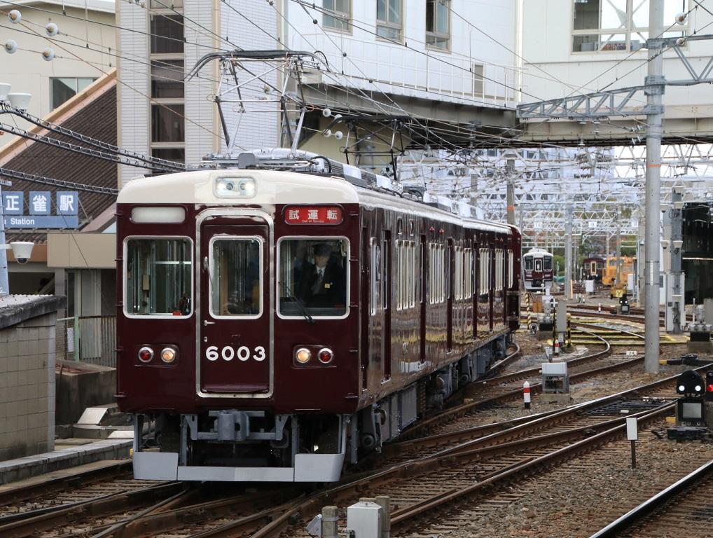 阪急6000系 6003F 定期検査明け試運転_d0202264_15425751.jpg