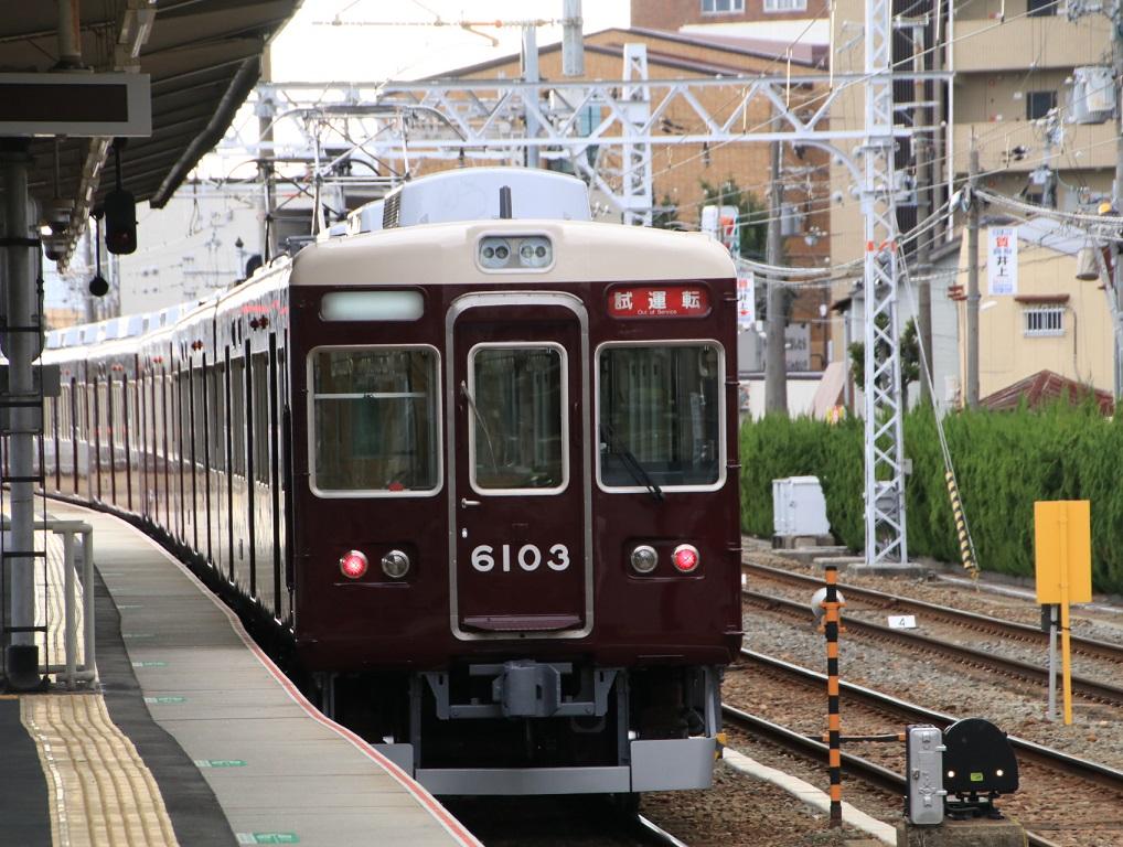 阪急6000系 6003F 定期検査明け試運転_d0202264_154433100.jpg