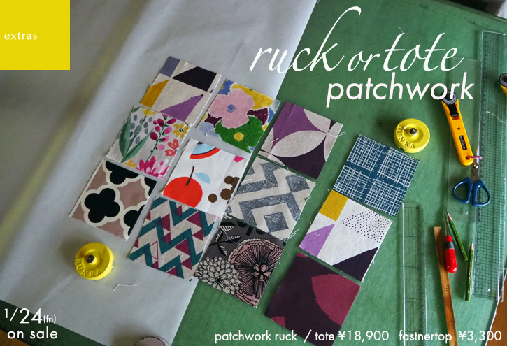 「patchwork」ruck or tote_e0243765_21443531.jpg