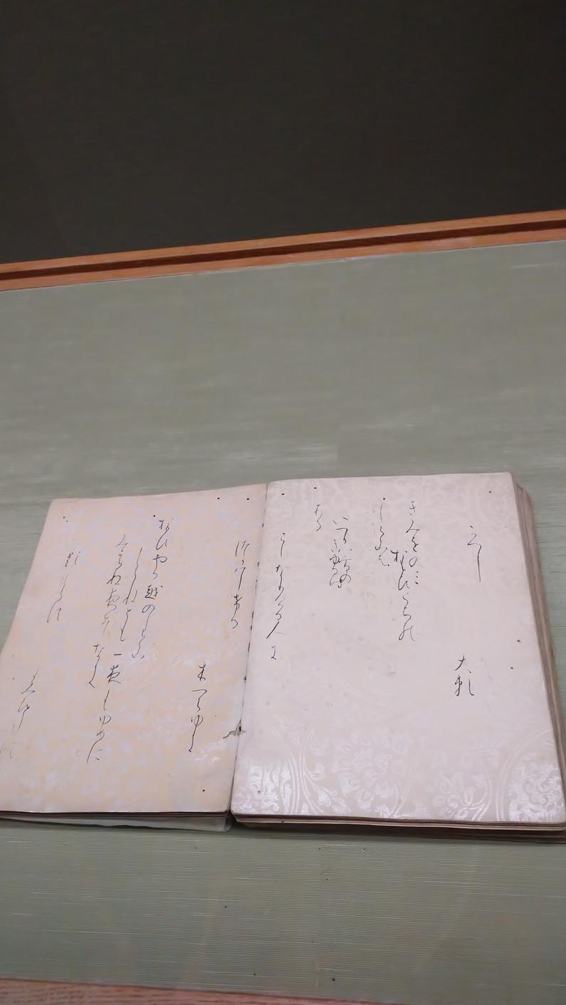 トーハク 伝説の面打たち の能面など_c0002171_20122958.jpg