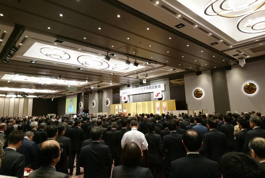 新年賀詞交歓会_f0059673_23450783.jpg