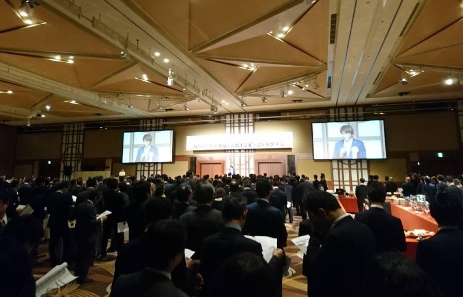 新年賀詞交歓会_f0059673_23451736.jpg