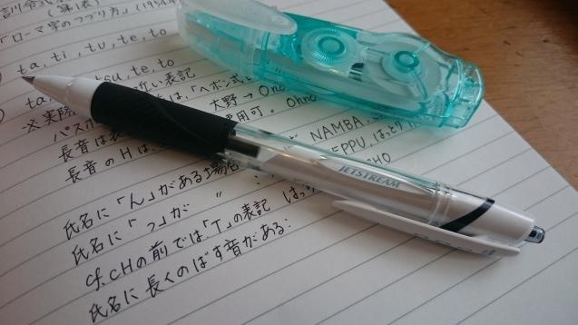 大好きなペン_c0325278_14013345.jpg