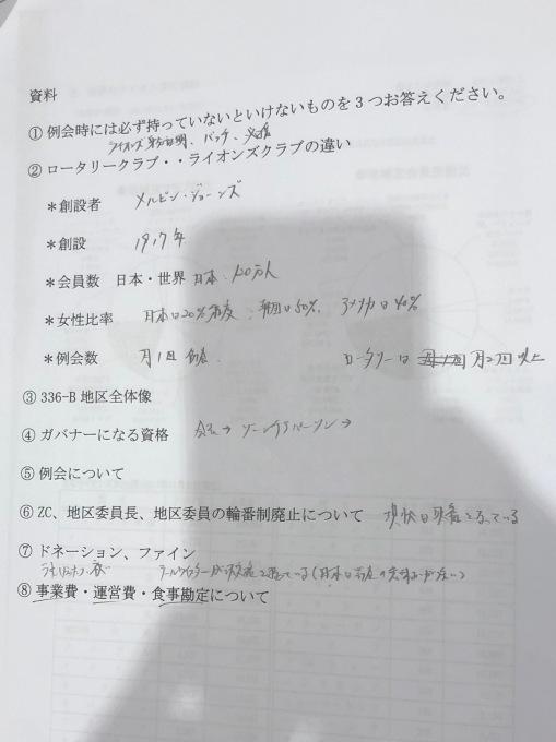 10月第2例会_b0188483_16262403.jpg