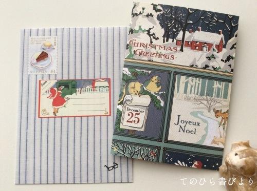 クリスマスカード2019#4_d0285885_22433379.jpeg