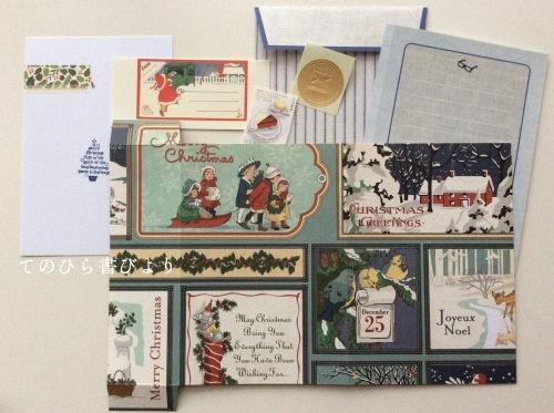 クリスマスカード2019#4_d0285885_22452999.jpeg
