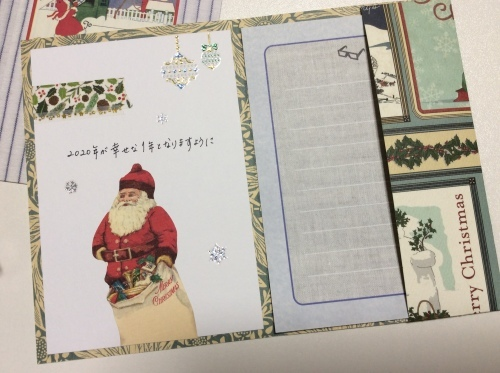 クリスマスカード2019#4_d0285885_22513379.jpeg