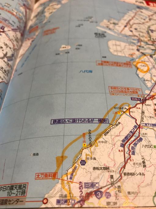 私的ブログ…新年のツーリング始めは水島へ…編(^^)_d0132688_19334317.jpg