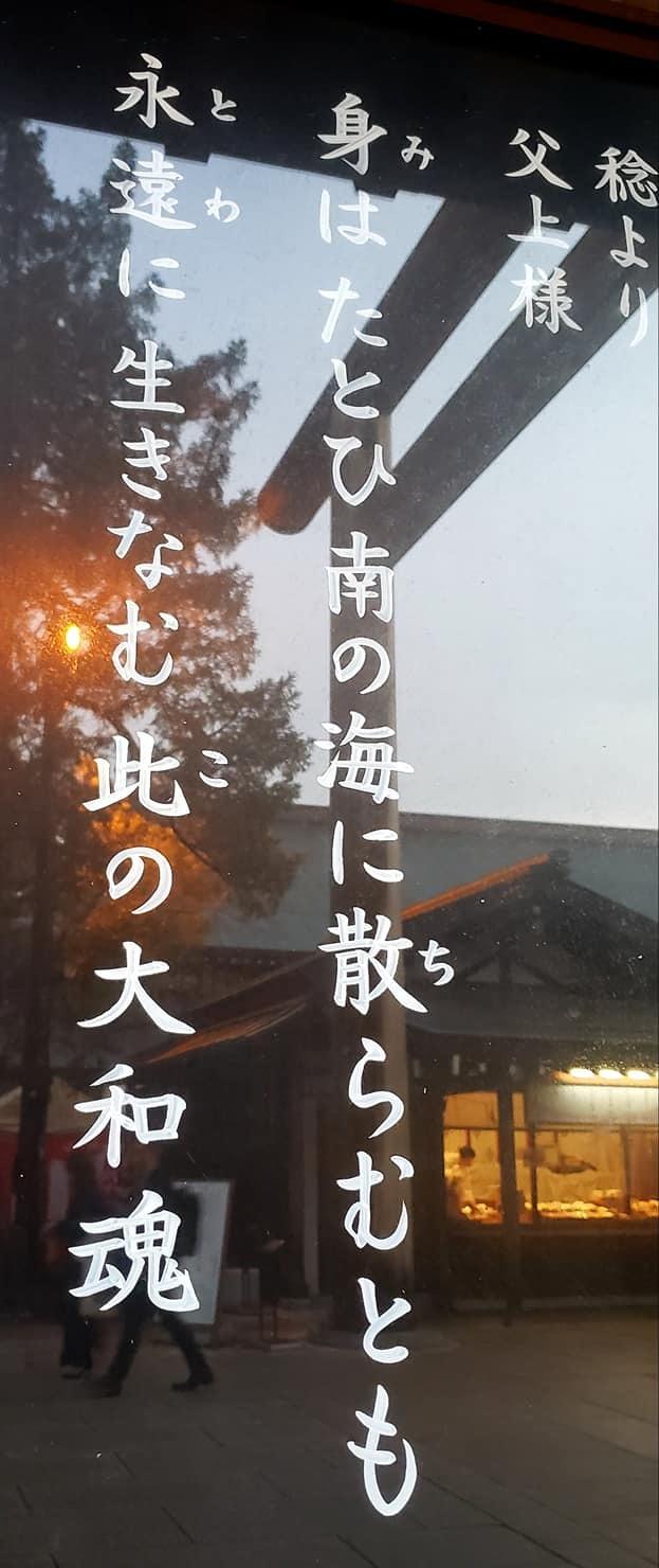 村上塾長の56歳の生誕祭に出席!_c0186691_10230808.jpg