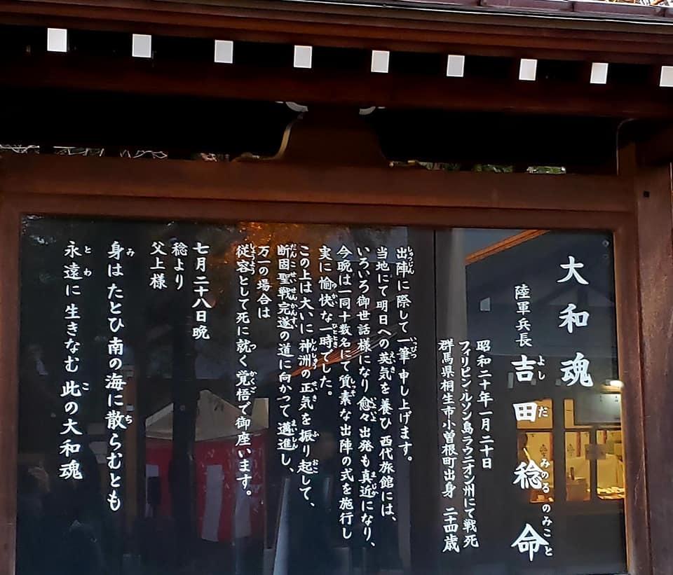 村上塾長の56歳の生誕祭に出席!_c0186691_10233116.jpg