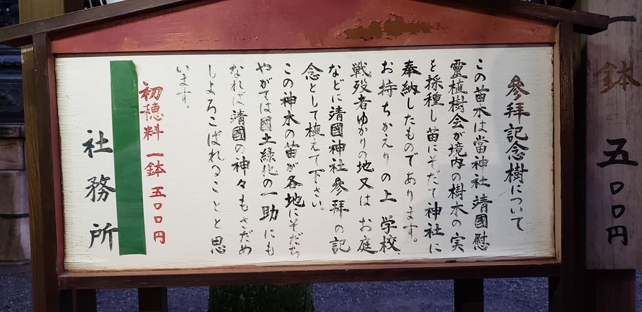 村上塾長の56歳の生誕祭に出席!_c0186691_10241537.jpg