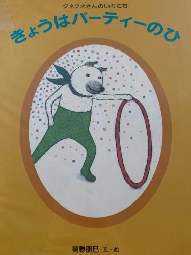 今月の教室は クネクネさんが焼くパンに習いました_a0134394_06575515.jpeg