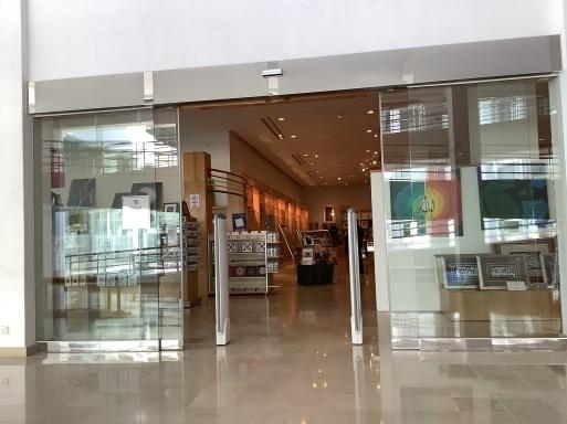 イスラム美術館は圧巻のコレクション_b0210699_02553591.jpeg