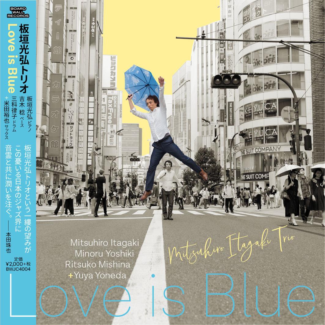 1/31(金)板垣光弘LOVE IS BLUE新年第1弾LIVE@新宿【ピットイン】(夜の部)のご案内です。_d0003502_10443000.jpg