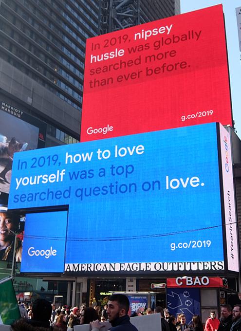 NYタイムズ・スクエアの巨大スクリーンでGoogleの流行語発表会⁉ 注目ワードはResilience(回復力)など_b0007805_11544474.jpg