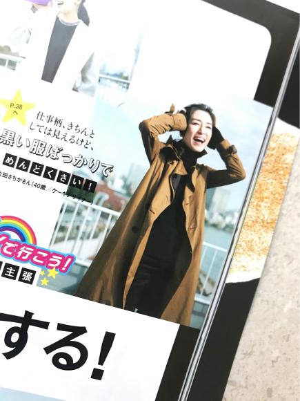 【PRESS】雑誌STORY ファッション、朝生活_d0339705_14114868.jpg