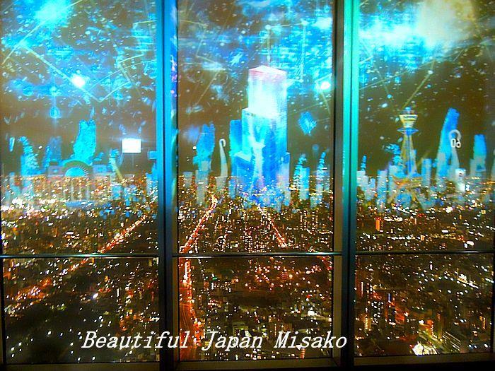 あべのハルカス天空のイルミネーション・゚☆、・:`☆・・゚・゚☆。_c0067206_18065979.jpg