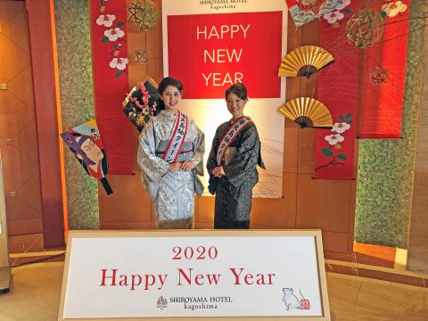 2020県観光連盟関係者新年互礼会 出務御報告/前薗_c0315907_11215651.jpg
