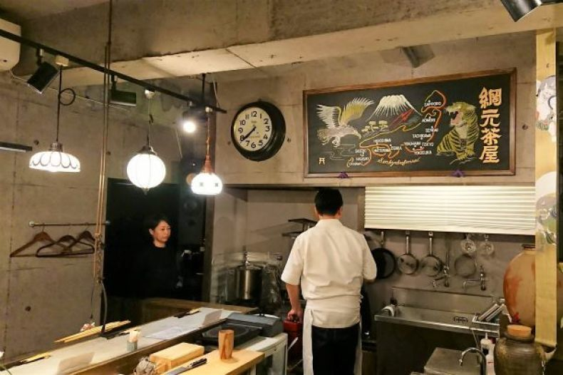 松山で美味しかった、出汁茶漬け屋さん_e0408608_18300847.jpg