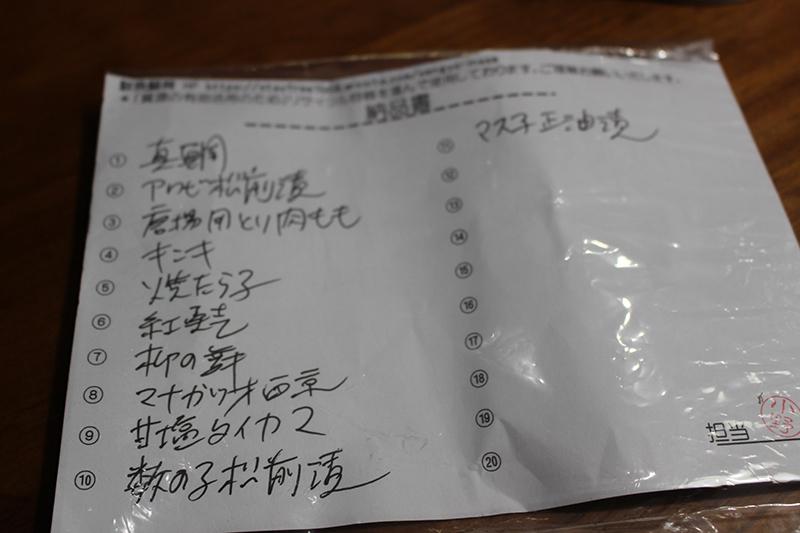 冷凍庫がパンパンです。    札幌 自転車屋。_a0139912_17022615.jpg